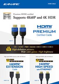 hdmi premium leaflet