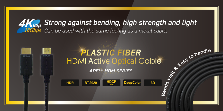 optical hdmi cable