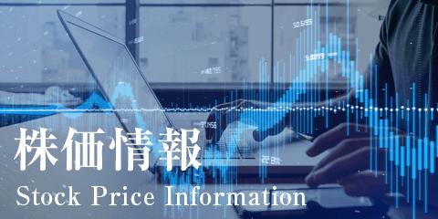野村証券-カナレ電気の株価情報